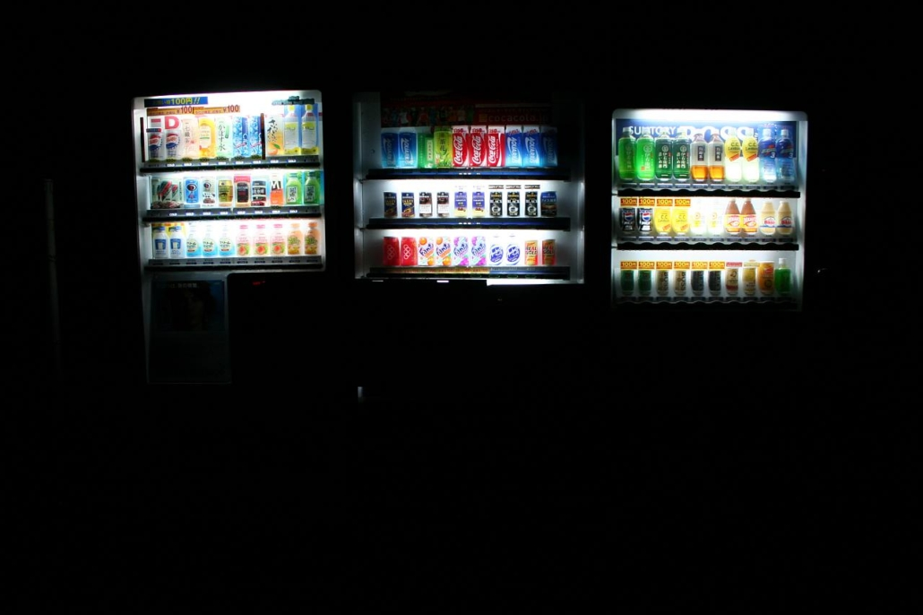 The Many Benefits of Having a Vending Machine in Your