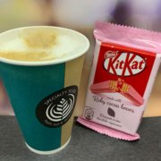 New KitKat Ruby adds a fourth variety of chocolate!