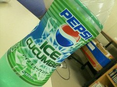Pepsi Ice Cucumber is one of the most bizarre soft drinks from around the world!