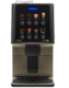 Vitro S1 tabletop coffee machine.