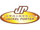Our close ties with Hong Kong based Jackel Porter.