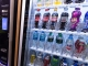 A cold drink vending machine brings so many benefits to your business.